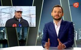 Крымский look Украина влияет на выборы США Турбины Сименс  335 Крымский look