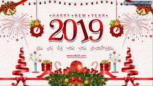 """Résultat de recherche d'images pour """"happy new year 2019"""""""