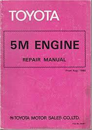 Toyota 5M Engine Repair Manual: Amazon.com: Books