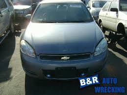 2006 chevrolet impala fuse box 21267160 646 gm1q06 2006 chevrolet impala fuse box 646 gm1q06 sbh603