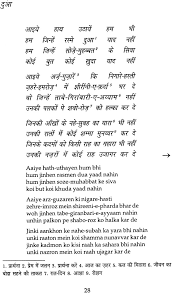 Best Of Faiz Selected Poetry Of Faiz Ahmed Faiz Urdu Text Unique Idealist Quotes In Urdu