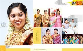 inspire it wedding album designs Kerala Wedding Photos Album wedding album designs kerala wedding photo album design