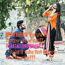 Beautiful Love Quotes In Punjabi Best Of Punjabi Quotes Fun Nakhra Attitude Love Couple Thoughts