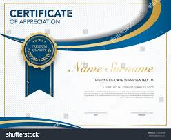 diploma certificate template blue gold color stock vector  diploma certificate template blue and gold color luxury and modern style vector image
