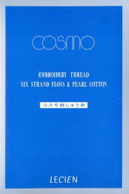 Lecien Cosmo Floss Skeins Color Card