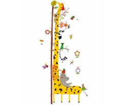 <b>Аксессуары для детской</b> комнаты: каталог, цены, продажа с ...