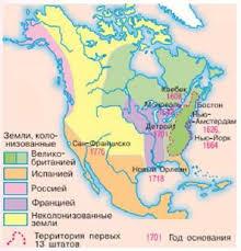 Колонизация Северной Америки Англо Саксонская Америка  Колонизация Северной Америки во второй половине xviii в