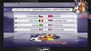 جدول و أبرز مباريات الغد مع القنوات الناقلة في Roland Gaross 2016 - YouTube