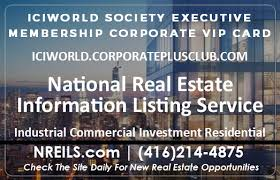 Iciworld Com Commercial Real Estate Exclusive Listings