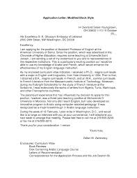 Letter Examples For Job Application Cover Employment Sample