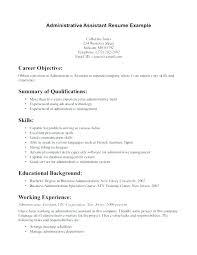 Resume Builder Canada Interesting Canada Resume Template Resume Template Resume Templates Free Example