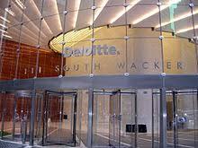Deloitte Wikipedia