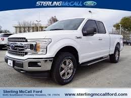 Ford F-150 for Sale in Houston TX | Sterling McCall Ford