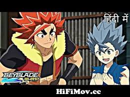 Looking to watch beyblade burst chouzetsu anime for free? Beyblade Burst Turbo Theme Song Download Mp4