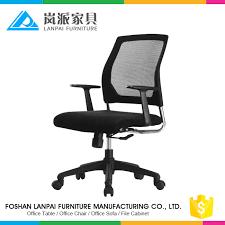 office chair materials. modren chair and office chair materials