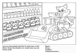 Albert Heijn Burchtplein Oss Publications Facebook