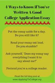 essay best college admission essays examples best college admission essays examples admission essays examples