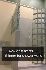Pittsburgh Corning to Stop Glass Block Manufacturing  Now What?