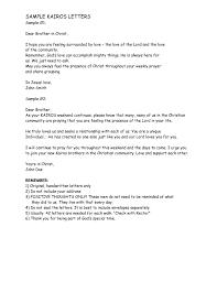 Kairos Retreat Letter Example Resume Cover Letter Template
