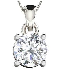 amigo 9k white gold pendant amigo 9k white gold pendant in india on snapdeal