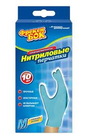 <b>Перчатки ФРЕКЕН БОК нитриловые</b> в коробке m | Watsons
