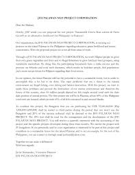 Ngo Cover Letter Magdalene Project Org