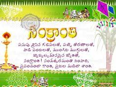 ugadi festival new wallpapers your hd wallpaper id67980 shared via slingpic happy