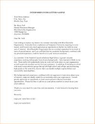 Writing Internship Cover Letter Internship Cover Letters Luxury Sample Cover Letter Internship 1