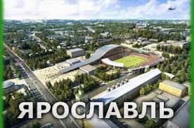 Дипломные работы курсовые рефераты на заказ в Ярославле дипломные работы на заказ в Ярославле курсовые на заказ в Ярославле