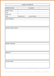 12 Creative Curriculum Lesson Plan Template Monthly Budget Forms