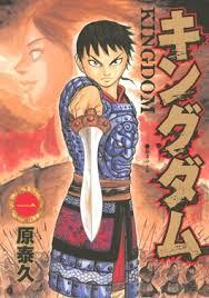 Plot edit . Kingdom Manga Wikipedia