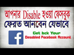 Download Mp3 My Lahey Chart Account Disabled 2018 Free