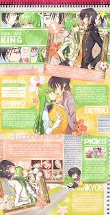 mal profile layouts mal layout when i was king feat lelouch x c c by shino p on deviantart