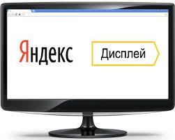 Картинки по запросу яндекс станция дисплей