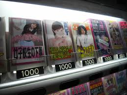 Underwear Vending Machine Japan Fascinating Panty Vending Machines Gakuranman