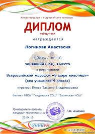 Красный диплом требования бгу Еще Красный диплом требования бгу в Москве