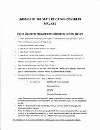 Police Clearance Qatar After Submission At Consulate
