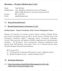 Resume Reference Templates Resume Bank