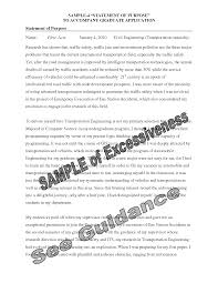 statement of purpose essay example statement of purpose essay wikihow