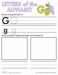 alphabet practice letters letter g
