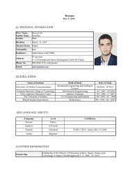 ... My Resume 1 My Resume Enjoyable Inspiration Write 9 Bnfj.
