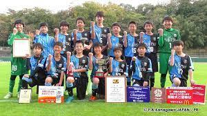 神奈川 少年 サッカー
