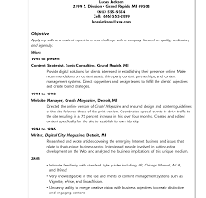 Computer Skills Resume Sample Resume Template Listing Basic Computer Skills On Examples Listple 72