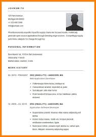 6 Simple Resume Application Form Sample Legacy Builder Coaching