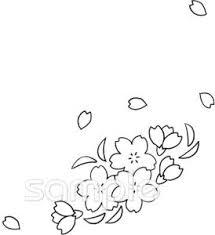 桜 コーナー飾りイラストなら小学校幼稚園向け保育園向けの