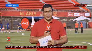 محمد الشناوي يتلقى عرضًا خليجيًا مغريًا لرحيله عن الأهلي .. وموسيماني يتخذ  القرار