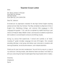 Teachers Aide Cover Letter Resume Template Directory