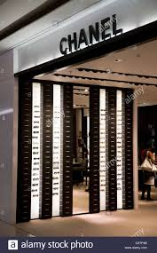 chanel outlet. luxury / chanel optician eye glasses sunglasses sun shop outlet in departure lounge at london heathrow airport a