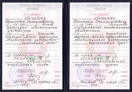 Переводчик Лепейко Дмитрий Станиславович lepeiko gmail языки  Тарифы