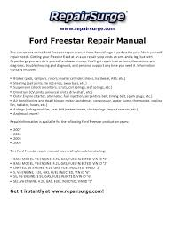 ford star repair manual 2004 2007 repairsurge com ford star repair manual the convenient online ford star repair manual